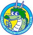 岡崎龍城スイミングクラブ